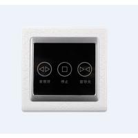 窗帘控制器lxs-20590