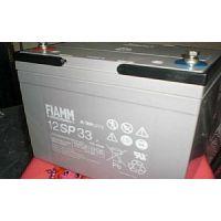 呼和浩特非凡蓄电池 12SP33工业蓄电池价格