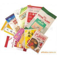 深圳立本包装印刷设计为您提供 药品包装 各种食品包装袋