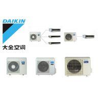 深圳新福高大金中央空调VRVN全效系列家用空调商用空调空调装修工程装修