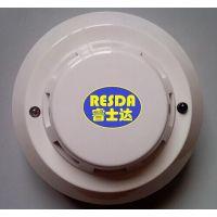 睿士达高灵敏度高可靠极早期光电感烟探测器 感烟探测器