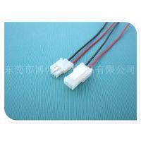 供应MOLEX 5557-2P白色公母电池端子线 空中对插线