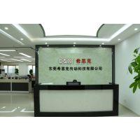 东莞希思克传动科技有限公司