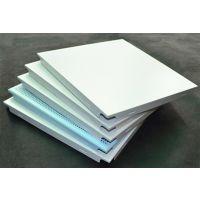 工程常用铝天花-喷粉铝扣板-工程防火铝天花