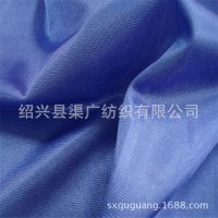 绍兴厂家热销提花时装针织面料 经编有光布面料