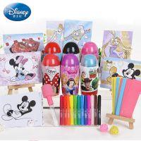 新品迪士尼 D-1101智高喷喷笔12色儿童无毒水彩笔绘画工具玩具