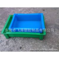 厂家批发东莞  黄江  大岭山 麻涌塑料高脚电池盒 塑胶零件盒包邮