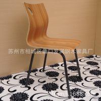 工厂直销~特价~】肯德基餐椅 不锈钢靠背曲木椅子 洽谈椅员工椅