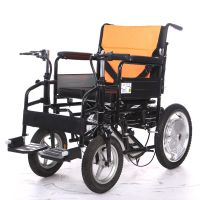 泰合TH101电动轮椅车 老年人代步车残疾人电动车折叠轻便双把手