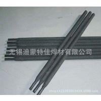 供应D512阀门堆焊焊条 EDCr-B-03耐磨堆焊焊条