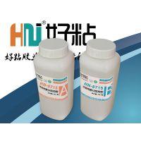 好粘牌环氧树脂粘接胶HN-6715 双组分透明环氧树脂AB胶