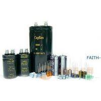 丰宾电容CAPX0N电容铝电解电容