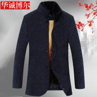 2015时尚新款男士皮草大衣 海宁精品真皮皮衣保暖外套 厂家批发