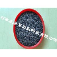 供应NY/T798标准复合微生物菌肥|奋豆好肥料 谁都需要