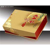 月饼精装礼品盒印刷,厂家直销包装盒印刷制作