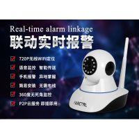 无线网络wifi机器人监控摄像头百万高清监控摄像机P2P插卡一体机