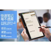 VOYO A1 Plus(图文教程)平板驱动安装方法