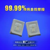 2835绿光灯珠 0.5W绿光贴片生产厂家 led smd2835