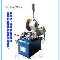 厨具切管机 汽车排气管手动型切割管机 质量保证 省成本