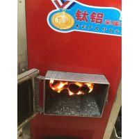 【铝型材焊接加工厂家+洁净煤专用采暖炉洁净型煤专用钛铝采暖炉】