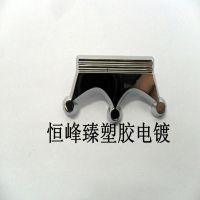 ABS塑料水电镀加工,电镀光铬,工厂生产,镜面效果