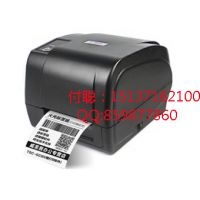 河南?TSC条码打印机郑州TSC G210桌面型标签打印机新款上市