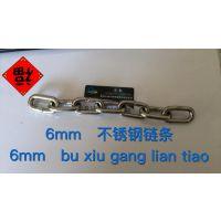 不锈钢链条 304生产不锈钢链条厂家