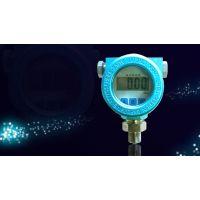 北京京晶 RS485型温度变送器 管道温度变送器RS485 有问题来电咨询