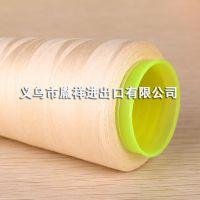 手工制作编织物件使用胤祥牌缝纫线