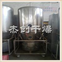 杰创干燥供应聚丙烯树脂烘干机 聚丙烯树脂干燥设备 高效沸腾烘干设备