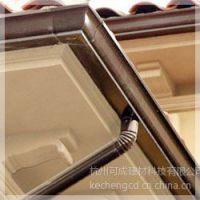 抚顺金属成品檐槽K型形状有几种18357122027