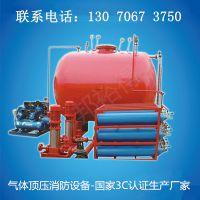 气体顶压消防给水设备DLC0.6/30-18厂家直销CCC认证产品