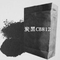 艾格诺CB812低结构蓝相高色素炭黑