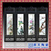 陶瓷瓷板画生产订制 景德镇手绘瓷板画壁画 生产供应瓷板画厂家