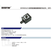ZXF8034-51防爆防腐照明开关