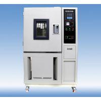 天环冷热冲击老化试验箱——名牌产品,技术领选,多种规格型号可选