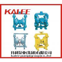 上海开利QBY型气动隔膜泵/DBY型电动隔膜泵