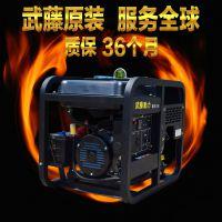便携式8KW柴油发电机-水冷发电机
