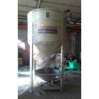 斯菲尔干燥设备立式干燥混合机干粉搅拌机