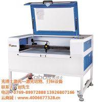 光博士激光厂家供应GH960皮革激光切割机
