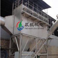 河南布袋除尘器生产厂家电话 高质量的布袋除尘器在哪可以买到 找郑州晨航机电