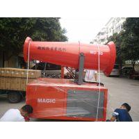 MAGIC(迈极)MO-30河南郑州工地在线降尘30米喷雾机