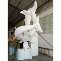 厂家制作泡沫雕塑 轻便泡沫工艺品 东莞原著厂家仿真海豚玻璃钢雕塑