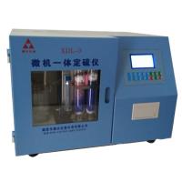 鑫达XDL-9化验醇燃料油的含硫量仪器 微机一体测硫仪