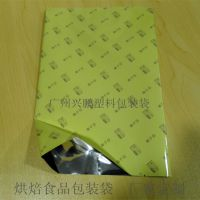 烘焙食品包装袋 酥饼袋 铝箔袋 OPP