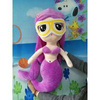 毛绒玩具美人鱼公仔美人鱼公主玩具玩偶娃娃生产厂家