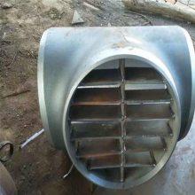 供应江苏地区12Cr1MoVg合金三通,合金大口径三通|碳钢大口径对焊弯头厂家