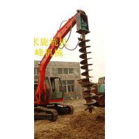 供应挖掘挖坑机可用于立柱,埋杆,植树挖 厂家挖掘机改装挖坑机