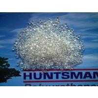 供应供应优质亨斯迈特殊性能-密封件用TPU原料 A95BK4922