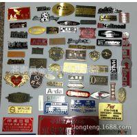 专业生产金属标牌 门业家具电器金属铝标牌 铭牌 铝标牌商标定做